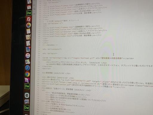 コードウォリアになった日(2020/6/4)