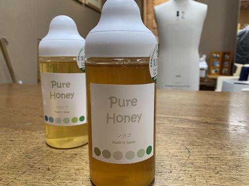 そよご蜂蜜ことしも到着。(2020/7/7)