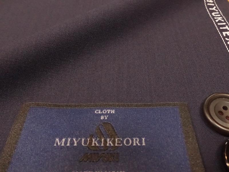 御幸の盛夏スーツ素材JUNCOOL(2021/4/17)