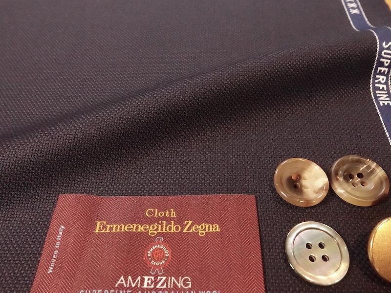 エルメネジルドゼニアAMEGINGホップサック(2021/4/19)